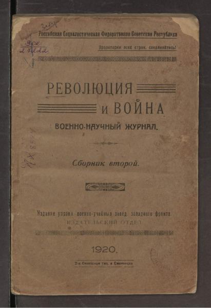 3ok27222_sb_2_1920.pdf