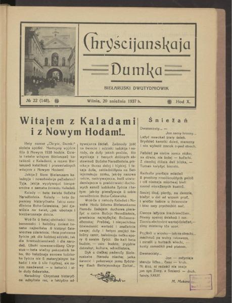 3ok2642_1937_n_22.pdf