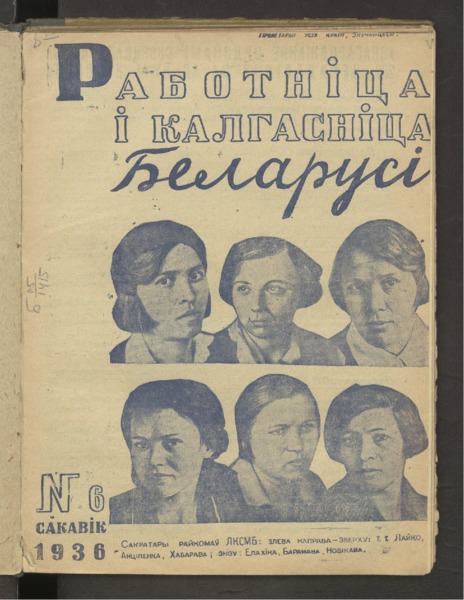 3ok1844_1936_n_6.pdf