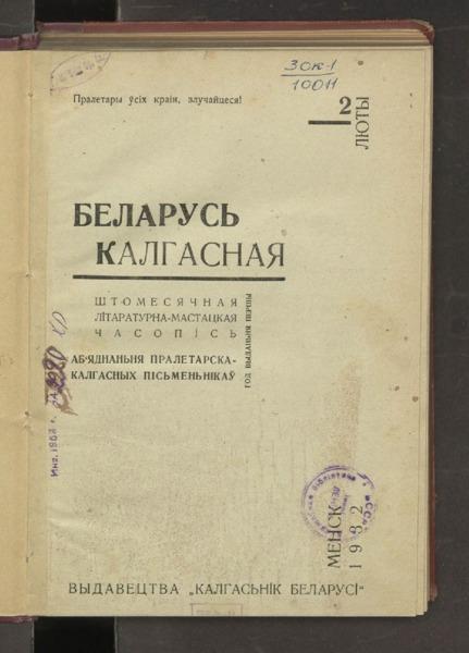 3ok10011_1932_n_2.pdf