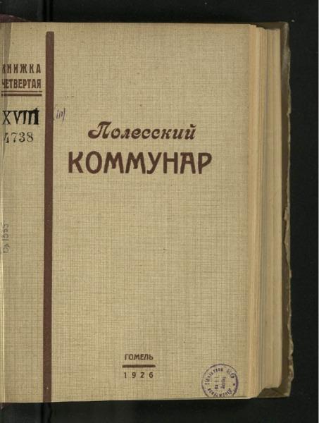 3ok11491_1926_n_4.pdf