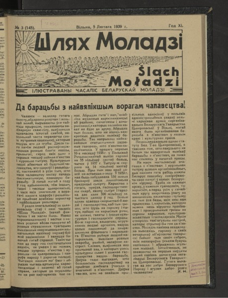 19in2726_1939_n_3.pdf