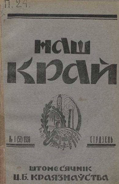 n_1_1930.pdf