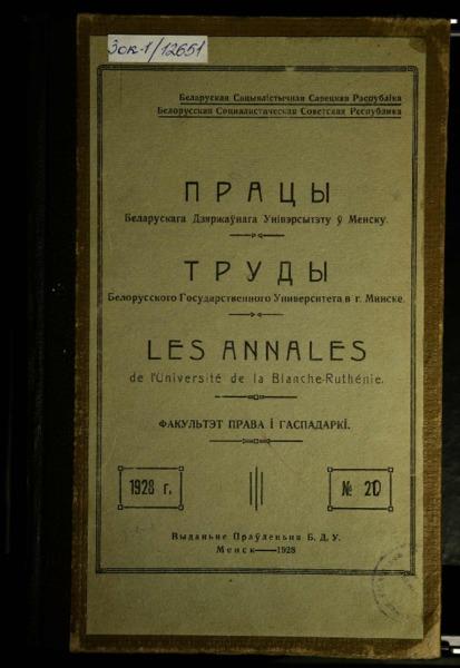 n_20_1928.pdf