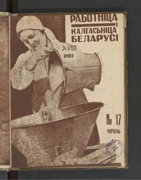 3ok1844_1932_17.pdf