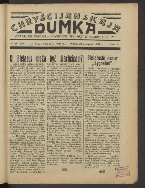 3ok2642_1939_n_25.pdf