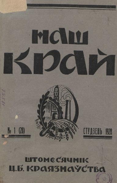 n_1_1928.pdf