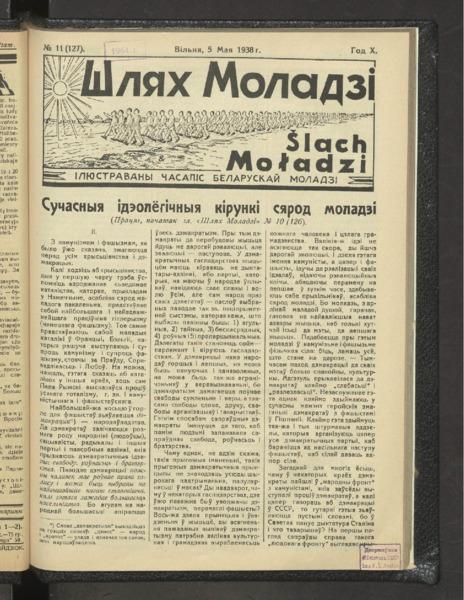 19in2726_1938_n_11.pdf