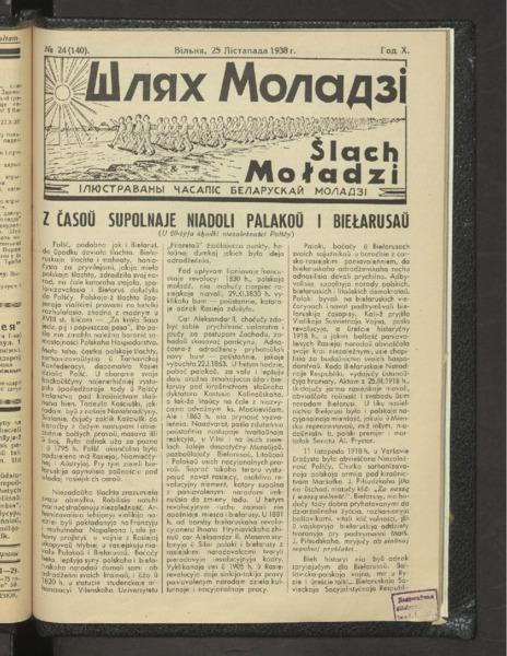 19in2726_1938_n_24.pdf