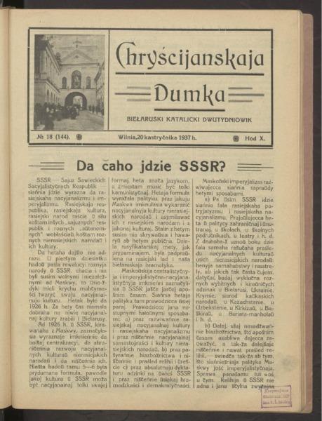 3ok2642_1937_n_18.pdf