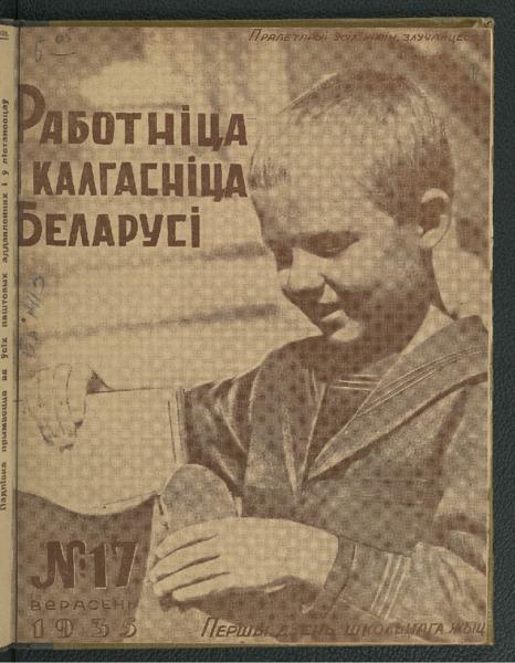 3ok1844_1935_n_17.pdf