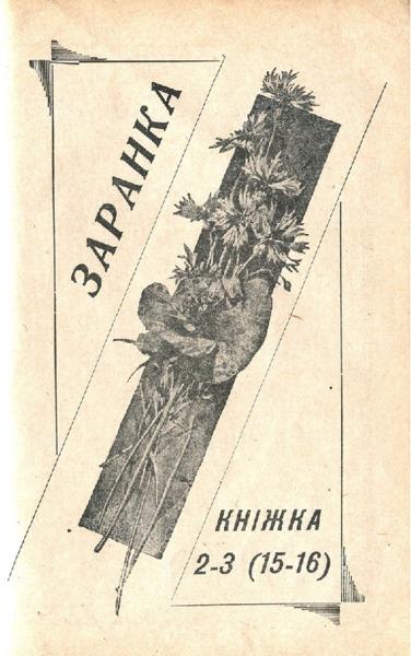 19in2062_1929_n_2-3.pdf