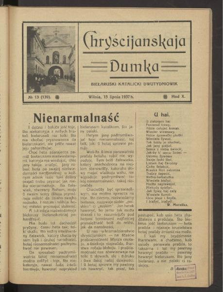3ok2642_1937_n_13.pdf