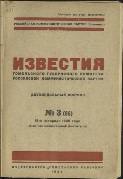 3ok11491_1925_n_3.pdf