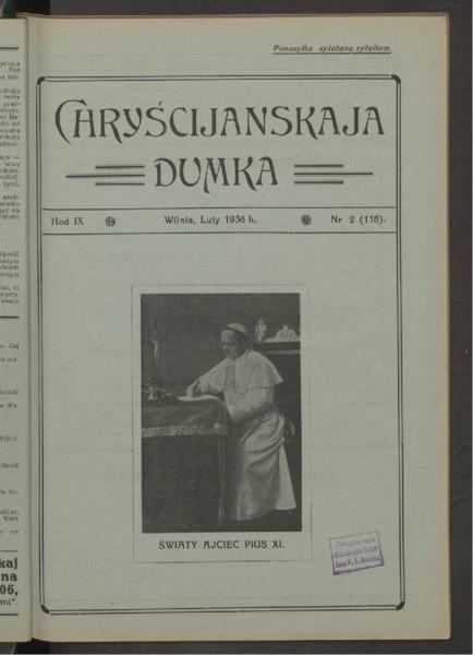 3ok2642_1936_n_2.pdf