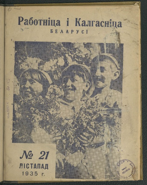 3ok1844_1935_n_21.pdf