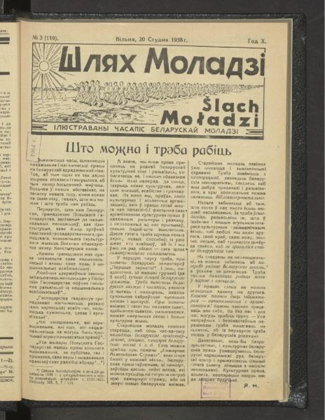 19in2726_1938_n_3.pdf