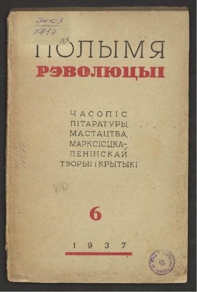 3ok1714_1937_kn_6.pdf