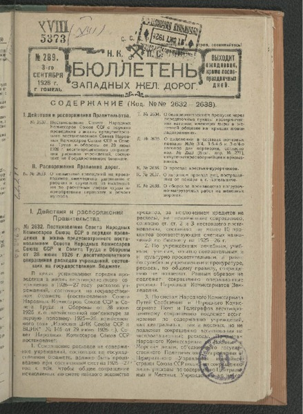 3ok10383_1926_n_289.pdf