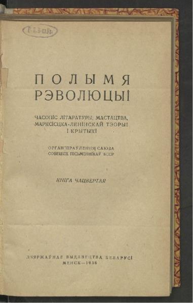 3ok1714_1936_n_4.pdf