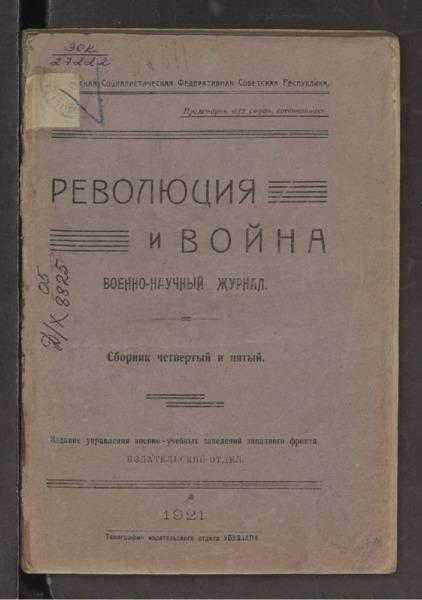 3ok27222_1921_sb_04-05.pdf