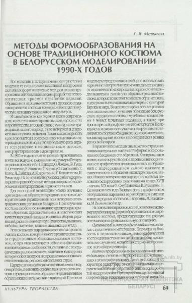 1Ба474365_WM.pdf