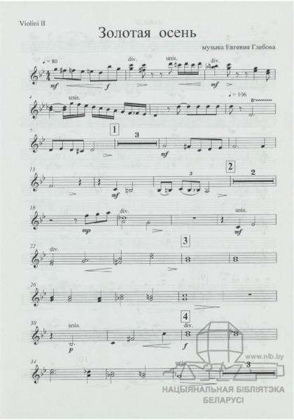 is000770_violini_2.pdf