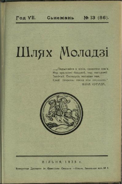 19in2726_1935_n_13.pdf