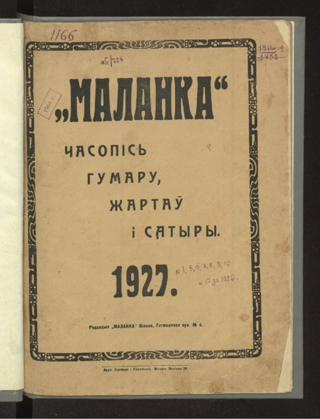14n_175_1927_n_3.pdf
