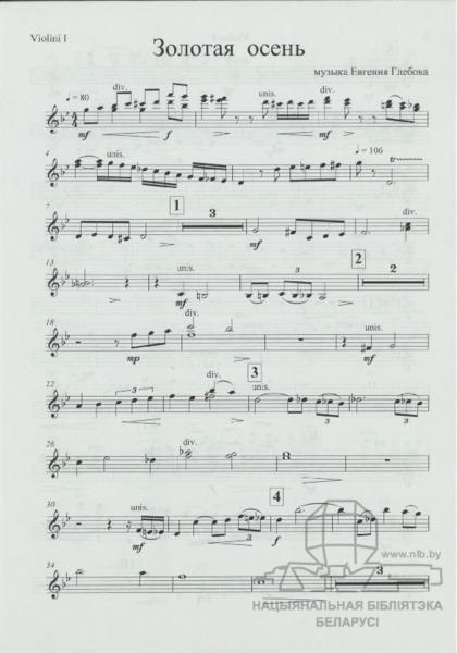 is000770_violini_1.pdf