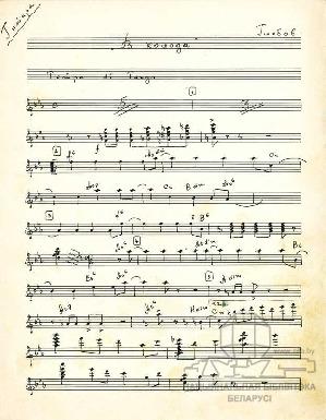 is000746_chitarra.pdf