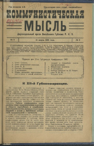 3ok9654_1922_8.pdf