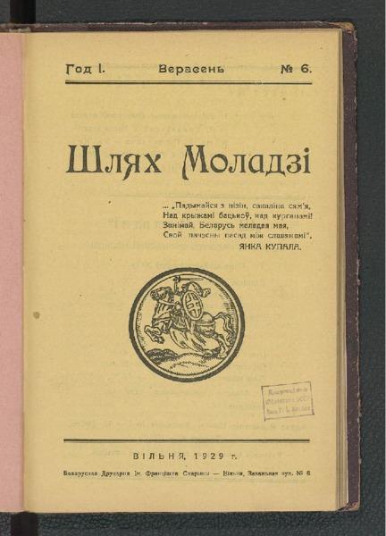 19in2726_1929_n_6.pdf