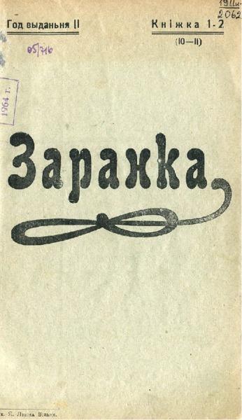 19in2062_1928_n_1-2.pdf