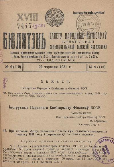 n_9_1931.pdf