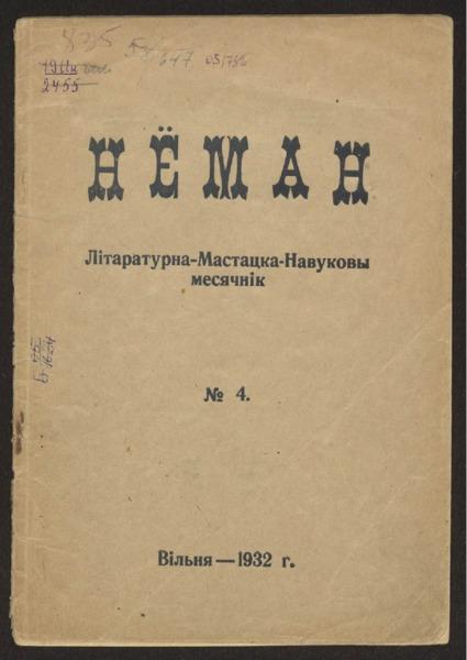 14n_28_1932_n_4.pdf