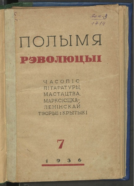 3ok1714_1936_n_7.pdf