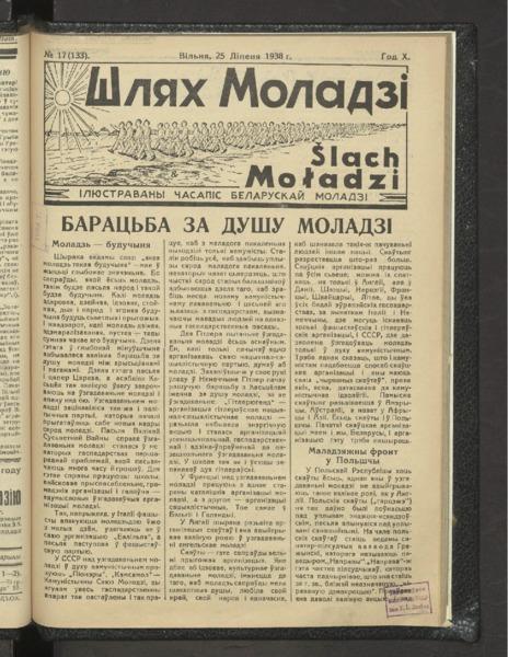 19in2726_1938_n_17.pdf
