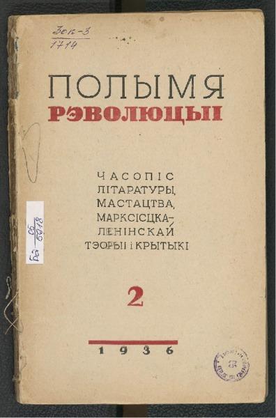 3ok1714_1936_n_2.pdf