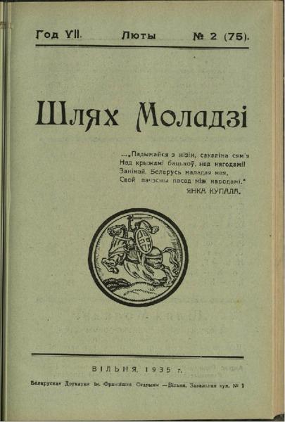 19in2726_1935_n_2.pdf