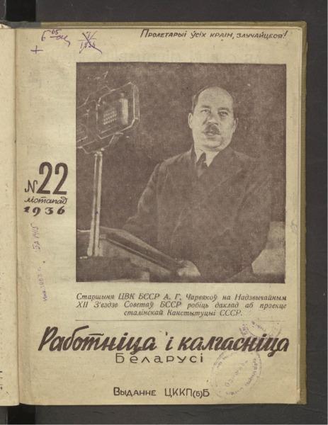 3ok1844_1936_n_22.pdf