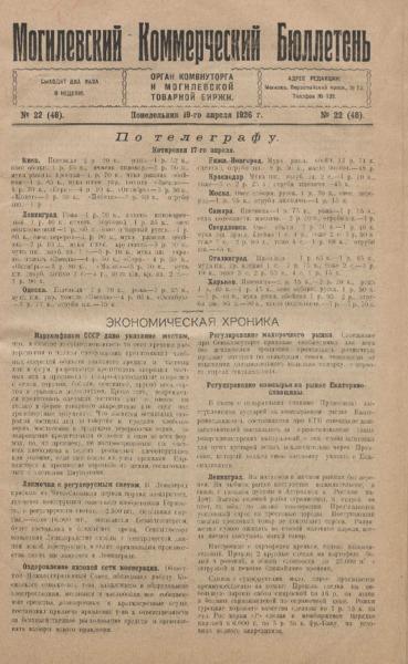 n_22_1926.pdf