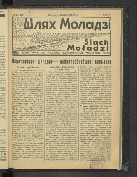 19in2726_1938_n_4.pdf