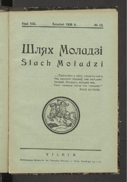 19in2726_1936_n_13.pdf