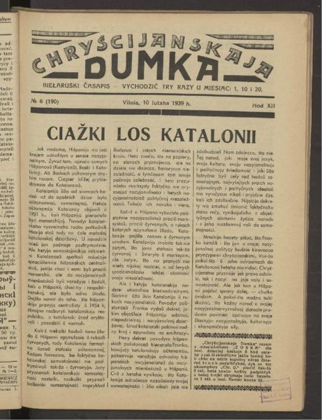 3ok2642_1939_n_6.pdf