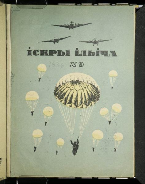 3ok312_1936_n_9.pdf