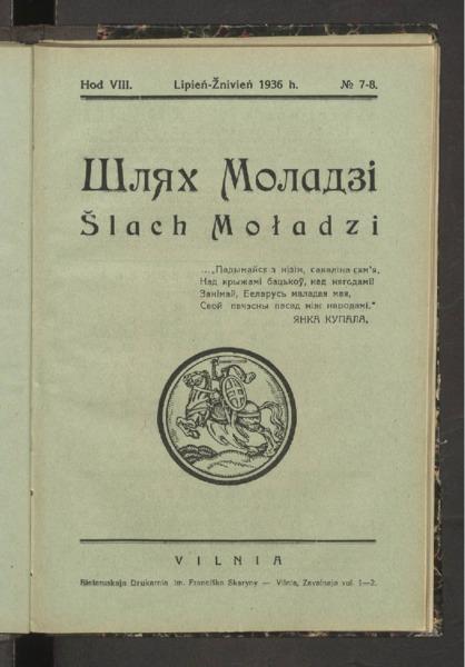 19in2726_1936_n_7-8.pdf