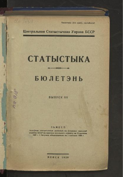 3ok14311_1929_vyp_3.pdf