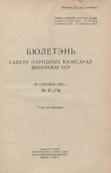 n_15_1929.pdf