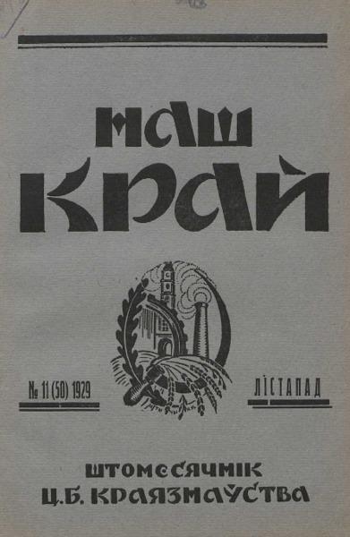 n_11_1929.pdf